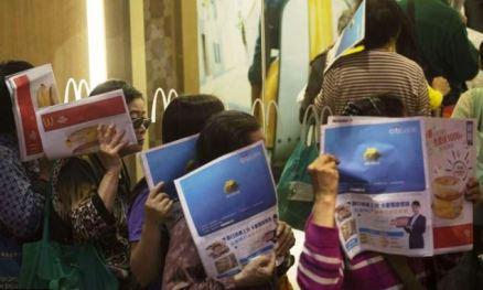 U redu za besplatni Mek u Kini