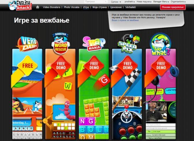 Besplatne igre za vezbanje engleskog jezika