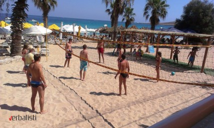 Beach Volley at Armier Bay 1