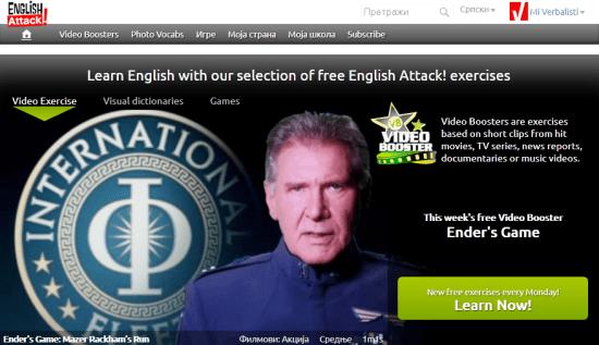 Besplatno ucenje engleskog, video lekcija Enders Game, Verbalisti