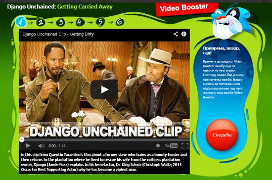 Video lekcija za ucenje engleskog, Django Unchained, Verbalisti