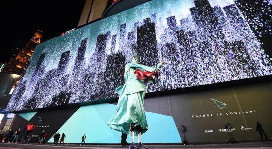 Najskuplji digitalni bilbord na Times Squareu