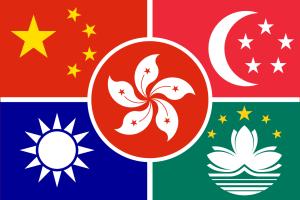 Zastava kineskog jezika