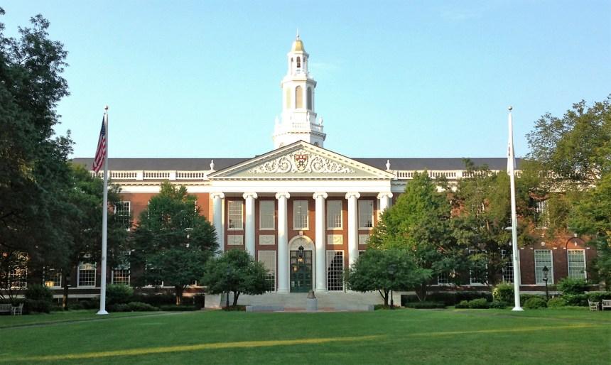 Harvard University - Harvard Business School