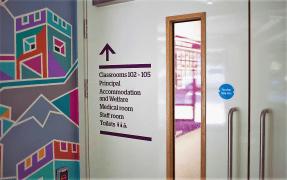 Škola jezika Kings Brighton, ulaz u smeštaj