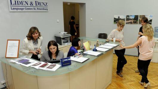 Liden & Denz School