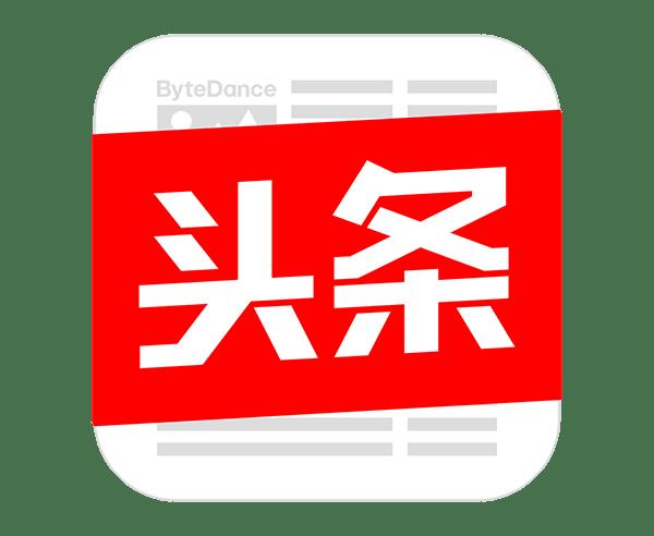 Chinese brand logo