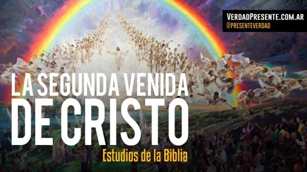 lasegundavenidadecristo