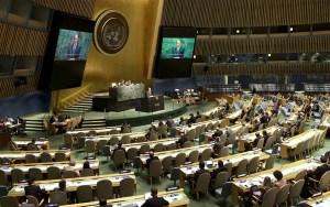 La propuesta de Francia ante la ONU, que además goza del apoyo del Estado vaticano y muchas naciones más para dividir a Jerusalén, precipitará el juicio de Dios sobre el mundo / EFE