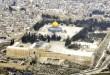 Jerusalem pertenece a los judíos: el Islam lo dice
