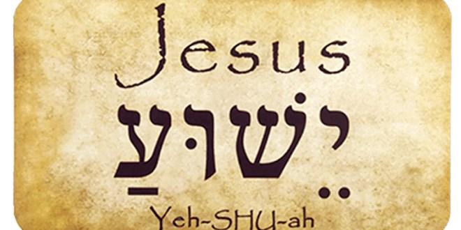 ¿Yeshúa o Jesús?, Luis O. Ledesma