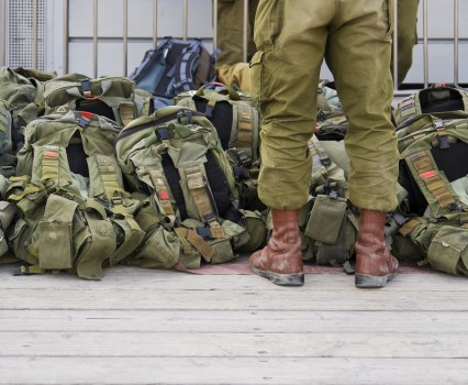 What We Can Learn About Equality and Religion From a Recent Israeli Supreme Court Decision on Military Service