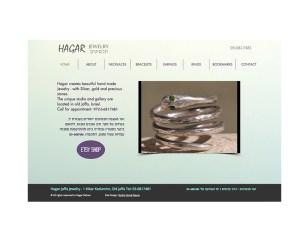 הגר תכשיטים - סטודיו וגלריה למעצבת תכשיטים