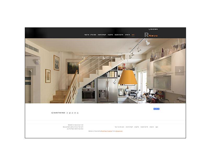 עיצוב ובניית אתר אינטרנט למפעל מדרגות מתכת R-Nevo