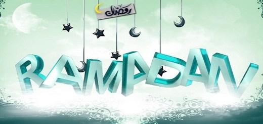 Islam in de maand, Ramadan 2019