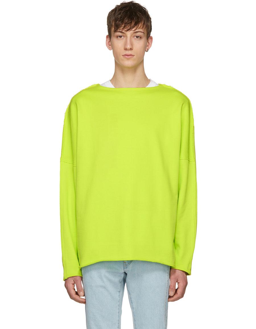 NAME. Green Unfinished Hem Sweatshirt