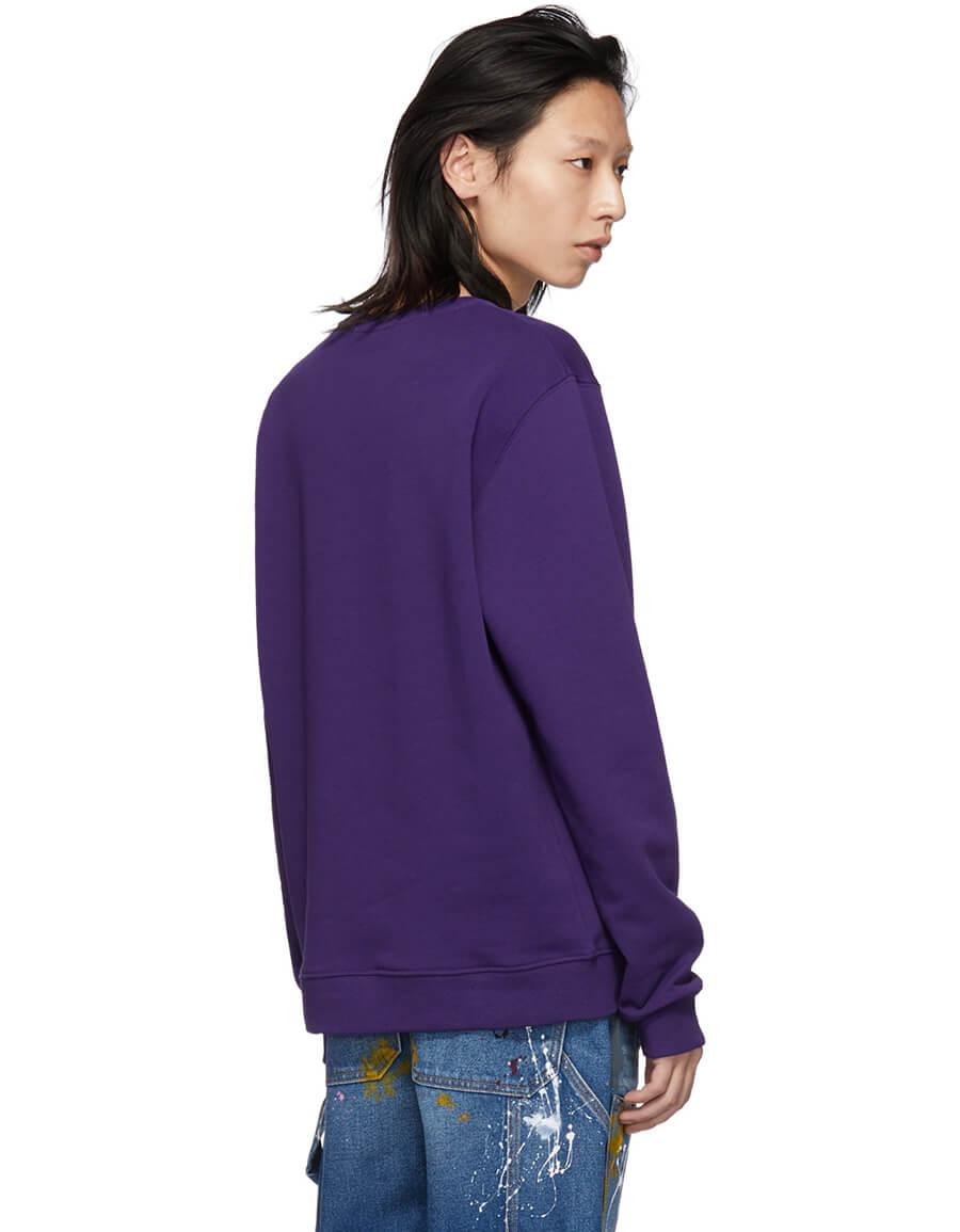 MSGM Purple Box Logo Sweatshirt