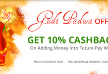 Future Pay Gudi Padwa Offer
