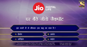 JIO Ghar Baithe Jeeto Jackpot GBJJ Offer Answers Question