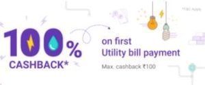 Phonepe Utility Bill Payment offer
