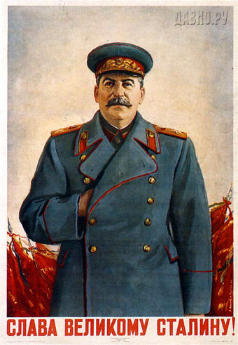stalins reign of terror Stalin similarly executed the minority groups that opposed him his reign of terror  was similar to robespierre except that stalin had several key strengths.