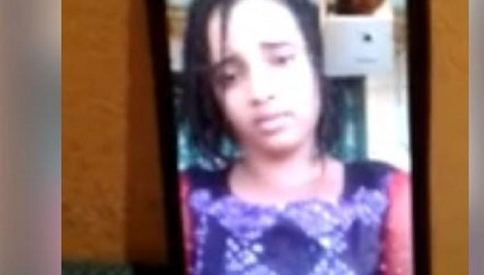 Mariam Bah a vu sa sextape publier sur Facebook (Capture d'écran de la page de Bounguiss)