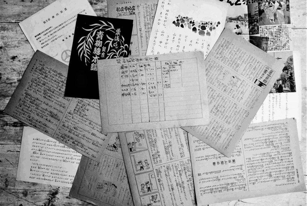 Stories Uncovered, Stories Untold (Wendy Chen)