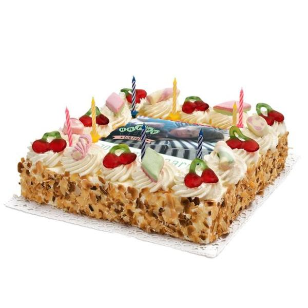 Kinder Verjaardags taart