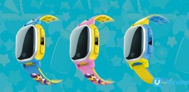 Maxis QQ Watch