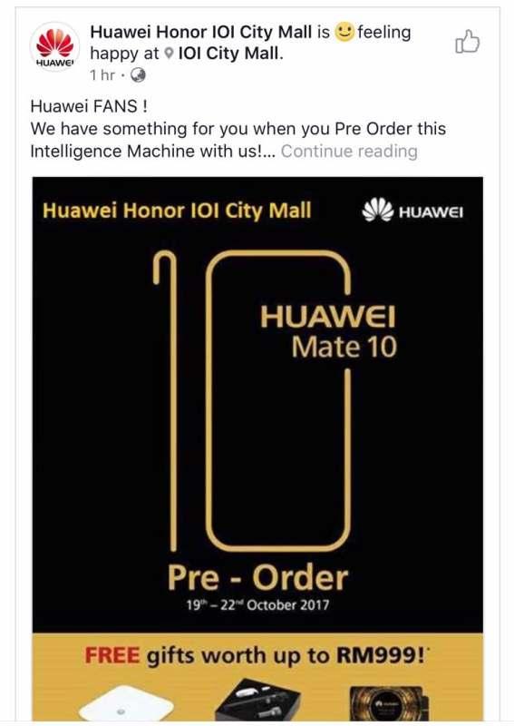 Huawei Mate 10 pre-order
