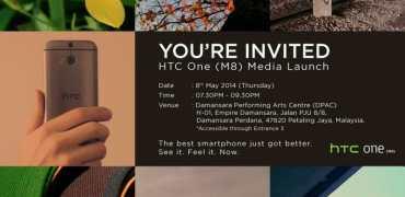 HTC One M8 media invite