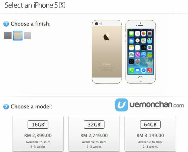 iPhone5s_AppleOnlineStore