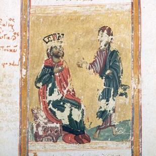7. Abgar riceve Giuda