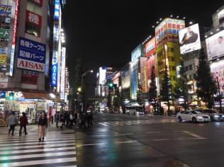 Japan (43)