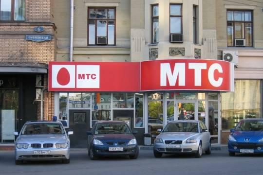 МТС выплатит 100 тысяч рублей за недостоверную рекламу