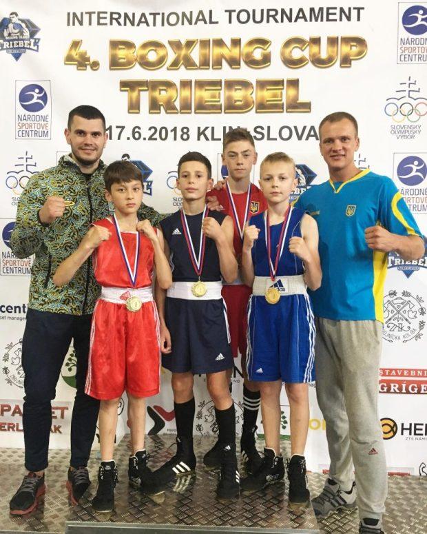 Юні прикарпатські спортсмени достойно виступили на міжнародному турнірі з боксу в Словаччині (фото)