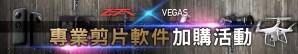 Vegas ZETA