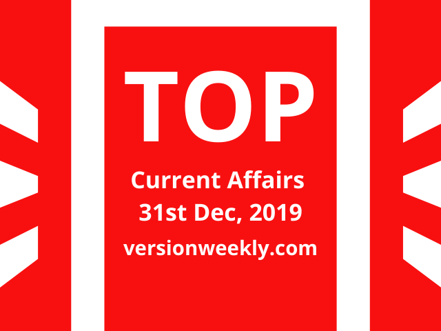 Current Affairs Quiz 31 December 2019 with Questions and Answers