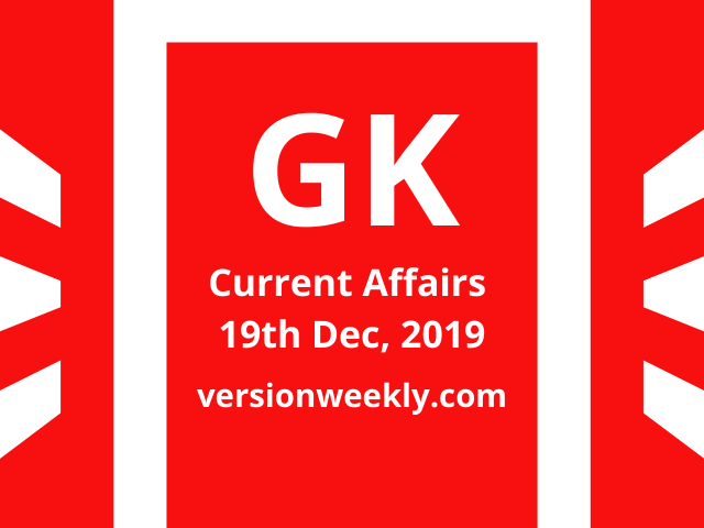 GK Current Affairs Quiz 19-12-2019 with Questions and Answers for Banking, UPSC, Railways, RRB NTPC, SSC