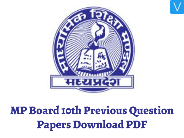MP Board 10th Previous Question Papers