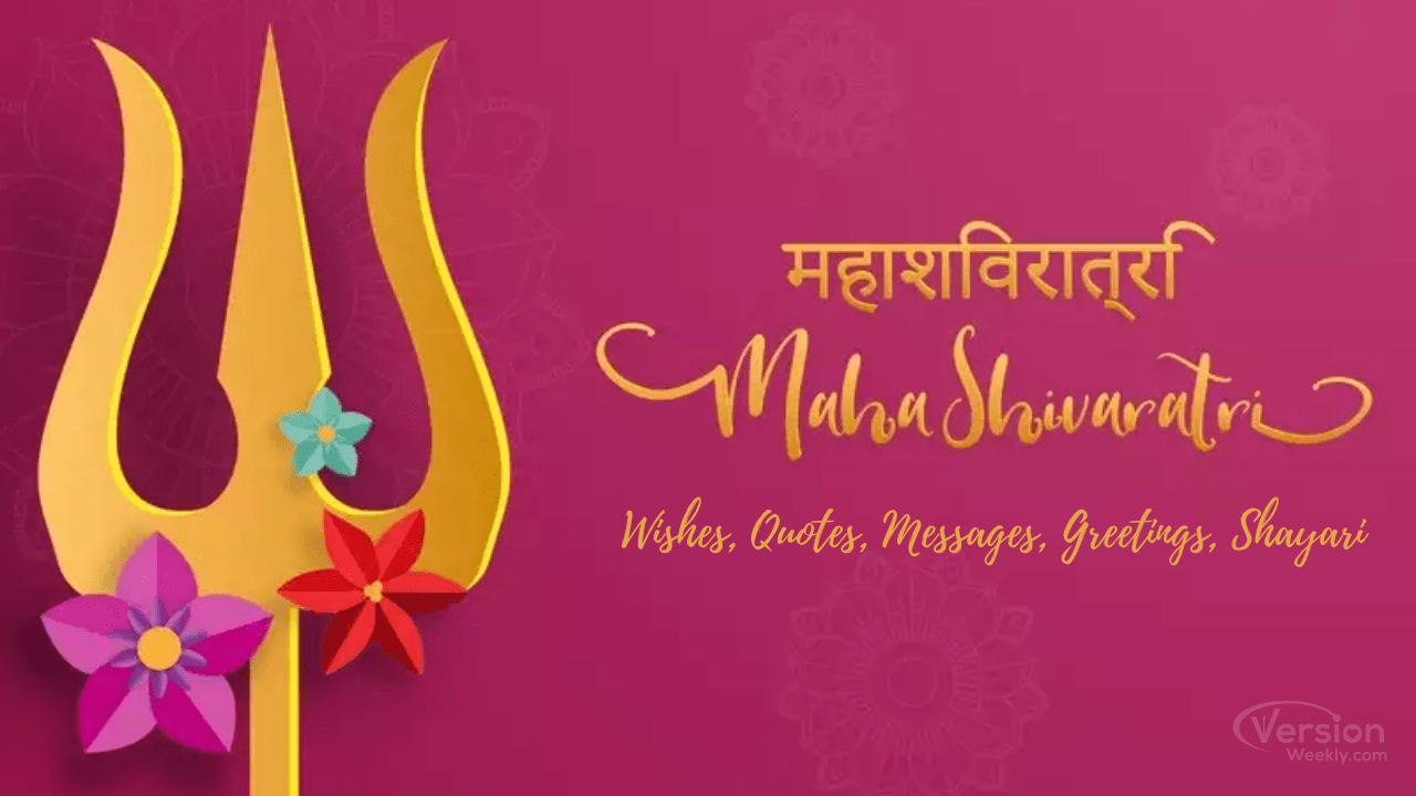 Mahashivratri 2021 Wishes, Quotes, Messages, Greetings, Shayari