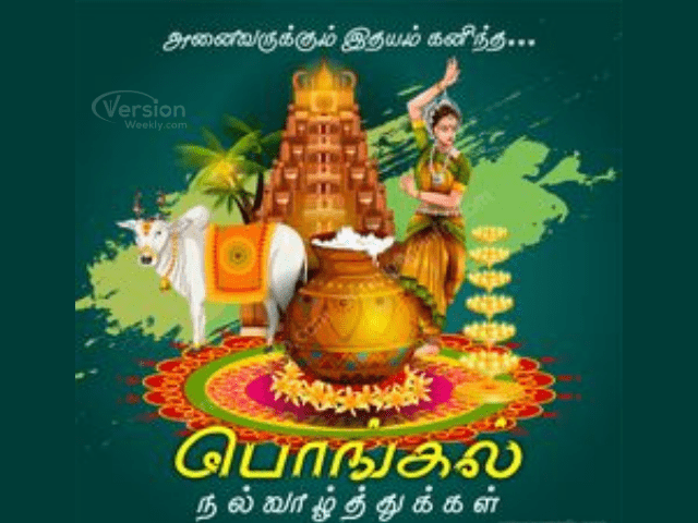 Images for Thai Pongal 2021 in Tamil