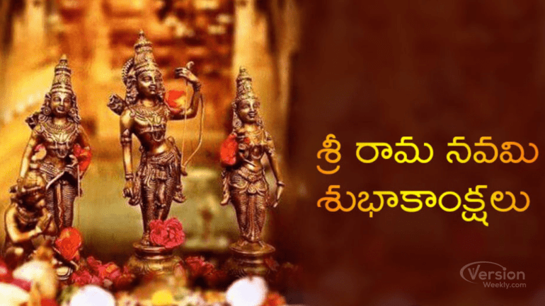 Sri rama Navami banners free download