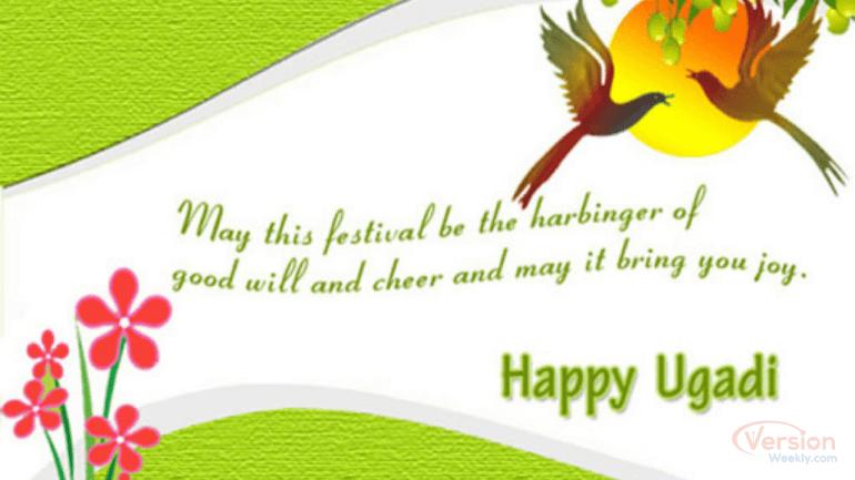 happy ugadi 2021 hd wallpapers