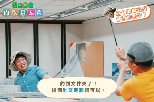 Taiwan-AnimalCrossingNewHorizons-coronavirus-2
