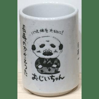 Tasse en porcelaine Papi