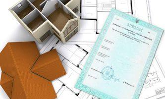 Изменена стоимость строительной лицензии