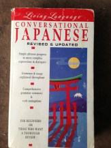 Lonny once wanted to learn Japanese because he sold clothes to them. It's not going to happen. TRASH.