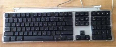 Apple keyboard. FREECYCLE.
