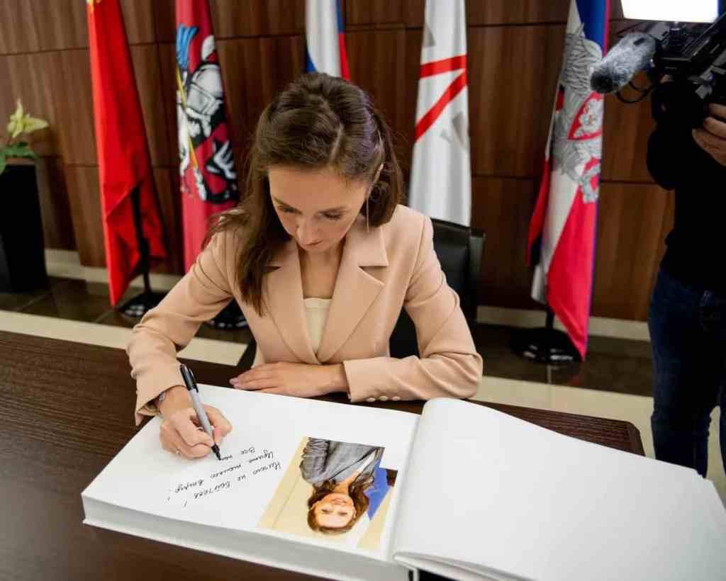 заместитель Председателя Правительства Московской области - министром социального развития Московской области Ирина Каклюгина